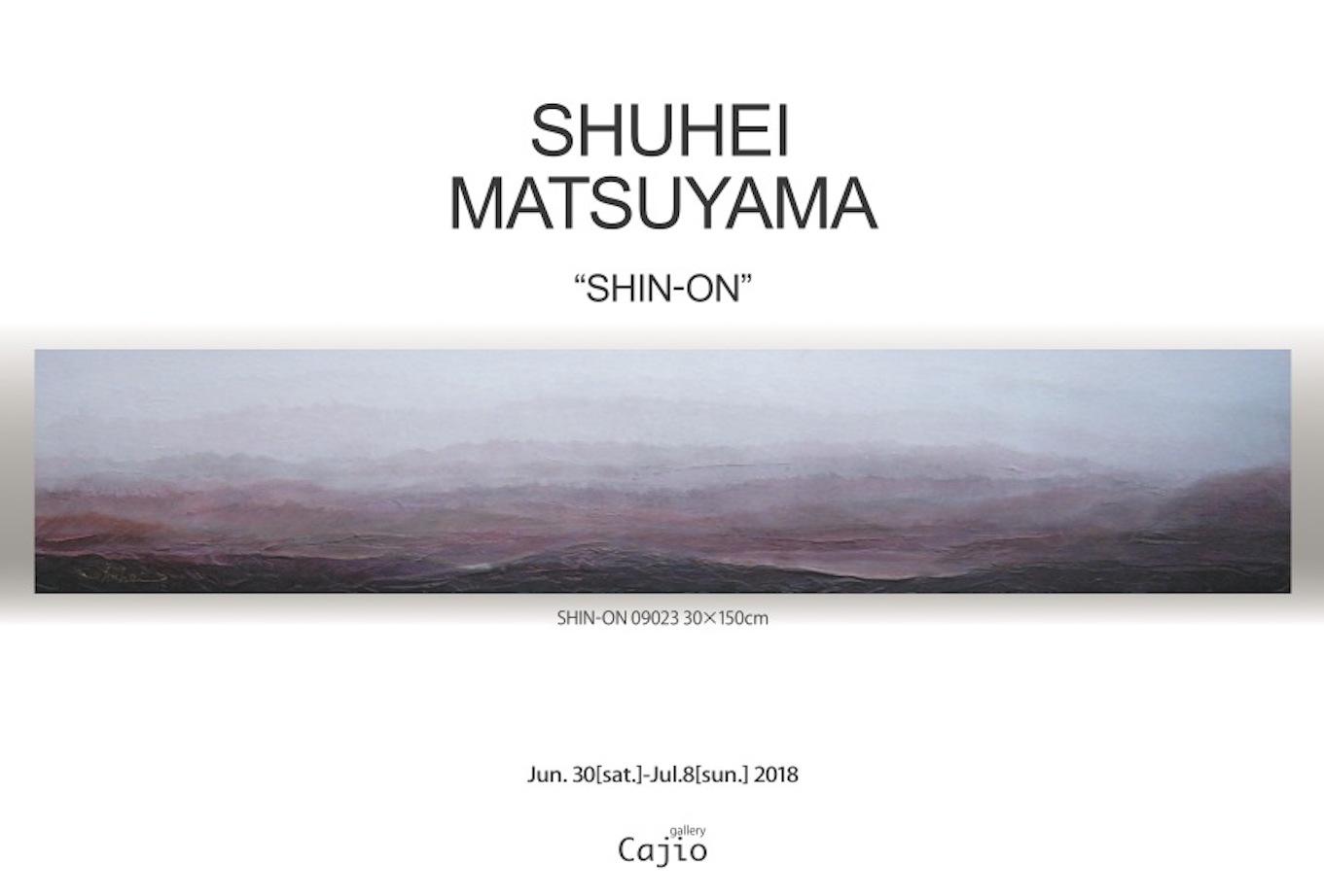 ex2018-matsuyama-detail